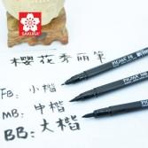 Rotuladores caligráficos Sakura