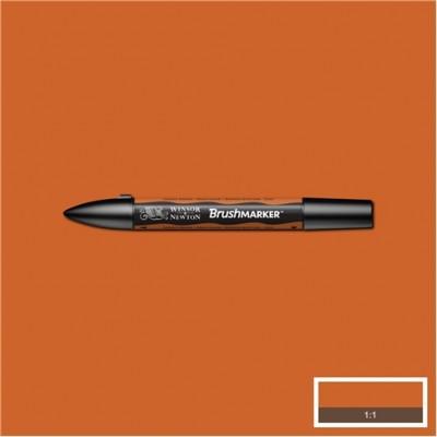 BrushMarker Winsor&Newton Rotulador O345