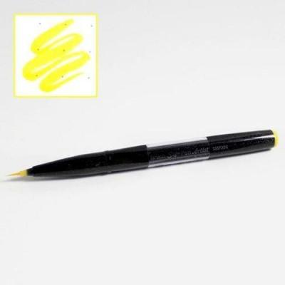 Pentel Sign Pen Brush Artist Amarillo