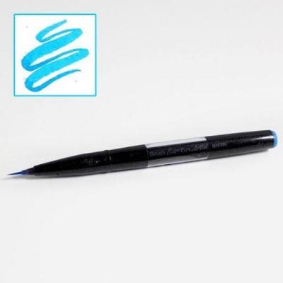 Pentel Sign Pen Brush Artist Azul Cielo