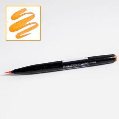 Pentel Sign Pen Brush Artist Naranja