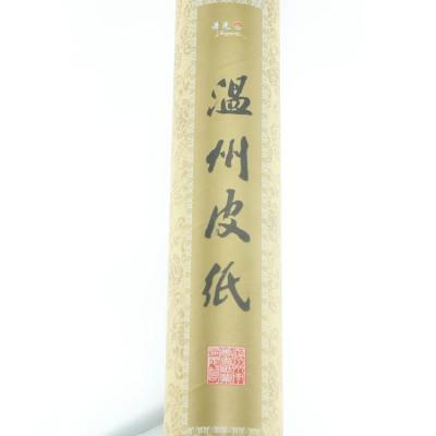 Papel de arroz Wenzhou en rollo A23102