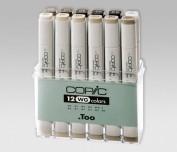 Copic Marker Caja 12 uds Warm Grey C20075154