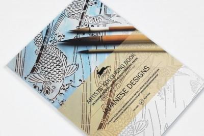 Libro de Arte para Colorear Diseños Japoneses
