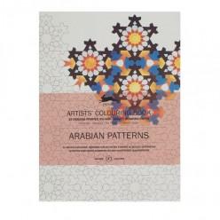 Libro de Arte para Colorear Diseños Arabes