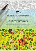 Libro de Arte para Colorear Diseños Chinos